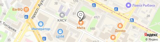 Bingo Boom на карте Усть-Каменогорска