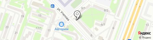 Модные детки на карте Усть-Каменогорска