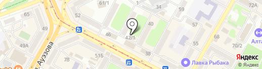 Ханбит Нано Медикал на карте Усть-Каменогорска