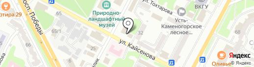 Мюнхен на карте Усть-Каменогорска