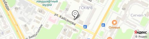 Нотариусы Байгужинова Б.К. и Бажаева А.К. на карте Усть-Каменогорска