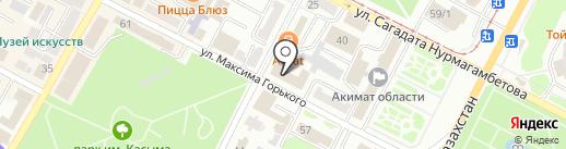 Арт-Фиеста на карте Усть-Каменогорска
