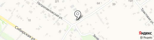 Производственная компания на карте Борового