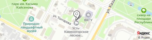 Lavanda, ТОО на карте Усть-Каменогорска