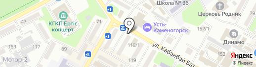 СТОМАТИС-ДЕНТ на карте Усть-Каменогорска