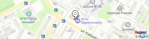 Салон на карте Усть-Каменогорска