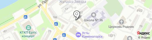 Автоэвакуатор на карте Усть-Каменогорска