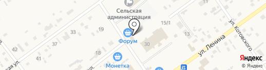 Форум на карте Борового