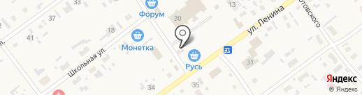 Парикмахерская на карте Борового