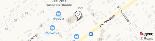 Аптечный пункт, МУП на карте Борового