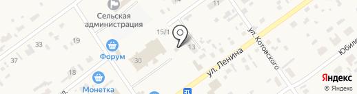 Виктория на карте Борового