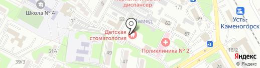 Детская стоматологическая поликлиника на карте Усть-Каменогорска