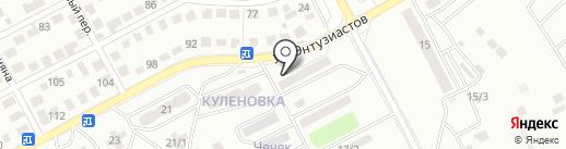 Почтовое отделение №14 на карте Усть-Каменогорска