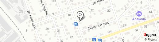 Анастасия на карте Усть-Каменогорска
