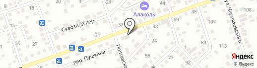 Почтовое отделение №13 на карте Усть-Каменогорска