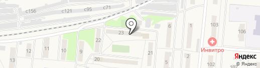 Имидж-студия Оксаны Науменко на карте Оби