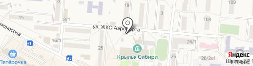 Киоск по ремонту обуви на карте Оби