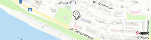 Идеал на карте Усть-Каменогорска