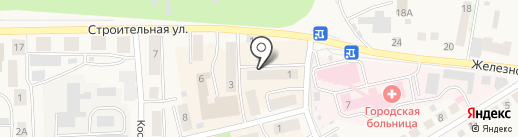 Мастерская по ремонту обуви на карте Оби