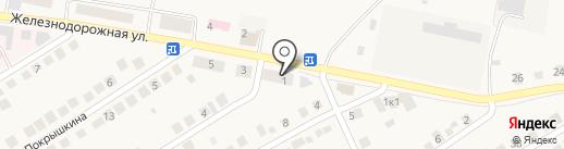 Елена на карте Оби