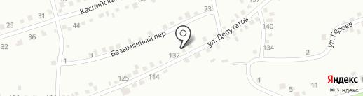 Ерофеич на карте Усть-Каменогорска