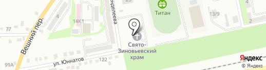 Свято-Зиновьевский храм на карте Усть-Каменогорска