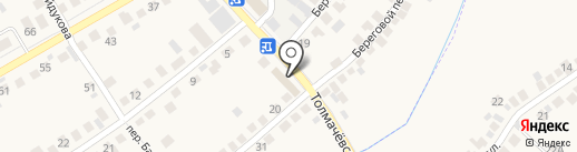 Фотоателье на карте Оби