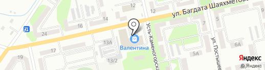 Торговая фирма на карте Усть-Каменогорска