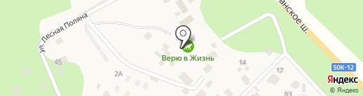 Конноспортивный клуб Кудряшовский на карте Приобского