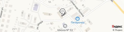 Amigo на карте Приобского