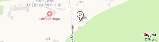 Сибирская Кузница на карте Мочища