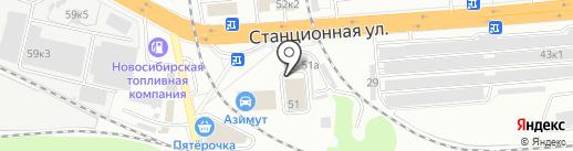 БКС-Автосервис на карте Новосибирска