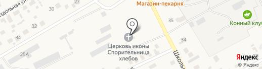 Храм в честь иконы Пресвятой Богородицы Спорительница хлебов на карте Ленинского