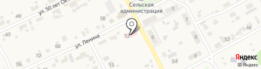 Ленинская врачебная амбулатория на карте Ленинского