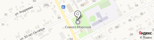 Лотос на карте Ленинского