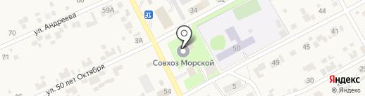 Морские Нивы на карте Ленинского