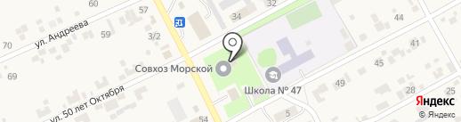 Почтовое отделение №555 на карте Ленинского