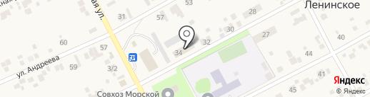 Алтай-Прогресс на карте Ленинского