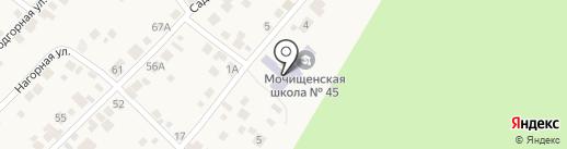Средняя общеобразовательная школа №45 на карте Мочища