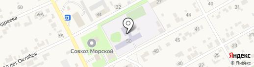 Средняя общеобразовательная школа №47 на карте Ленинского