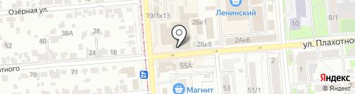 OZON.ru на карте Новосибирска