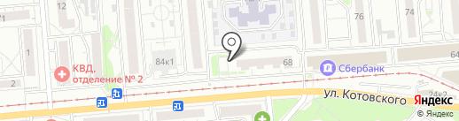 Chololi.KERATIN на карте Новосибирска