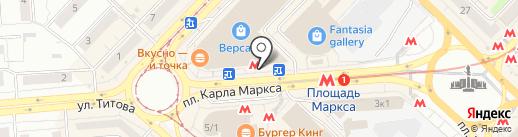 Леди От и До на карте Новосибирска