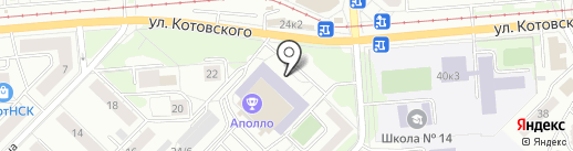 ДТС на карте Новосибирска