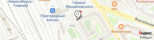 ПРАТТА Новосибирск на карте Новосибирска