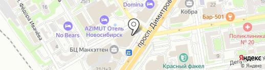 Smart Well на карте Новосибирска