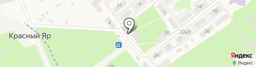 Магазин канцтоваров на карте Красного Яра