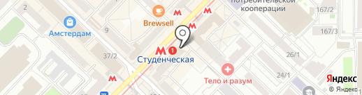 PickPoint на карте Новосибирска