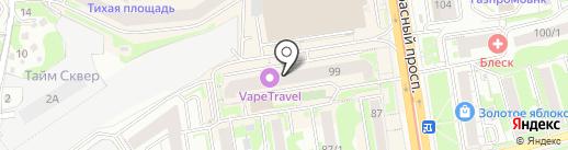 Elix на карте Новосибирска