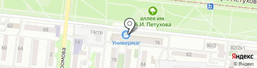 Компания по продаже горнолыжных костюмов на карте Новосибирска
